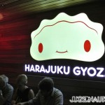 Harajuku Gyoza | Kings Cross